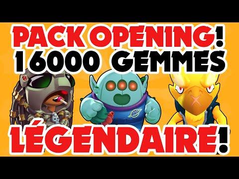 PACK OPENING BRAWL STARS LEGENDAIRE Fr 💰 16000 GEMMES 💰💰💰