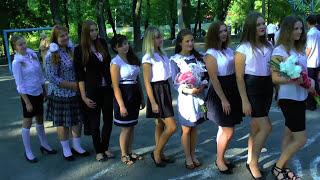 1 сентября 2015 года, 140 школа Донецк