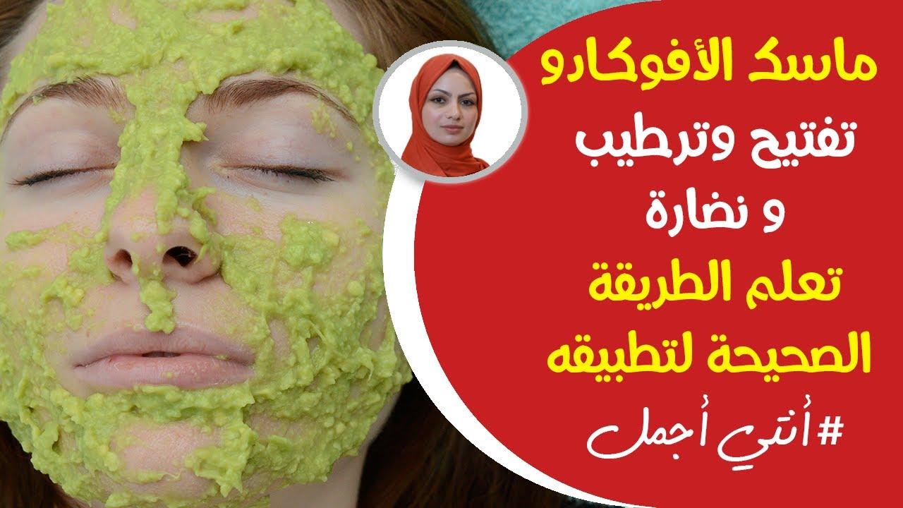 ثمرة معجزة تعمل على ازالة البقع من الوجه طرق تقشيروتبيض الوجه وتنظيف وتفتيح البشرة والعناية بالبشرة