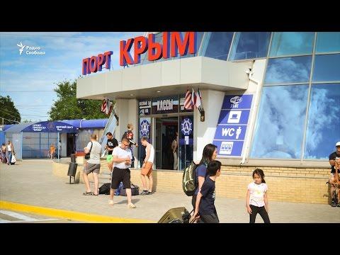 Крым: цена вопроса