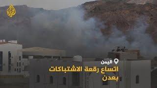 🇾🇪 انقلاب على شرعية اليمن ومدرعات سعودية تغادر القصر الرئاسي