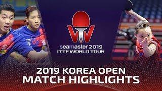 Xu Xin/Liu Shiwen vs Jun Mizutani/Mima Ito   2019 ITTF Korea Open Highlights (1/2)