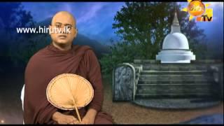 Hiru TV Sadaham Ras 185 2014-08-03