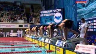 День 4 - чемпионат России по плаванию 2015