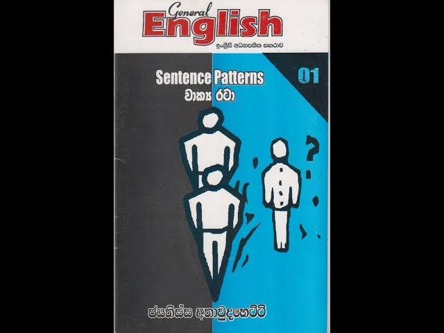 Sentence Patterns 2