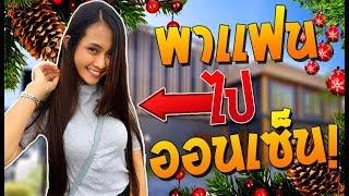 ออนเซ็นที่เชียงใหม่!? | Christmas Special: Haikin Ryokan รีวิว!