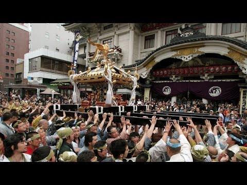 日本の祭 【01】 鐵砲洲大祭 2008