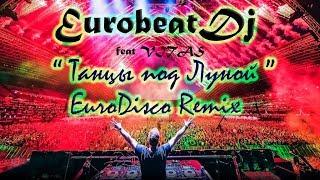 EurobeatDj feat Vitas - Танцы под Луной EuroDisco REMIX
