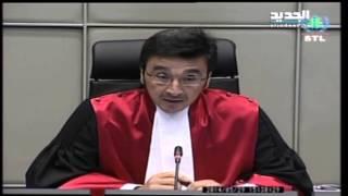 المحكمةُ الدولية تسقطُ من جدول أعمالها قضية قرصنة موقع جريدة المستقبل     28-9-2015