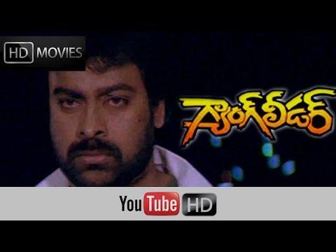 Gang Leader Full Length Telugu Movie || Chiranjeevi, Vijayashanti
