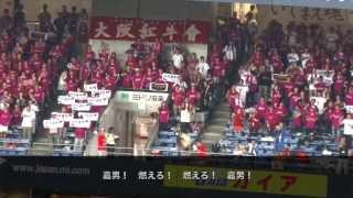 Bs大坂夏の陣2013糸井嘉男選手応援歌(歌詞付) thumbnail