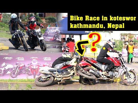 Bike race in koteswor kathmandu   Nepal Talent Cup 2019   Crash Footage