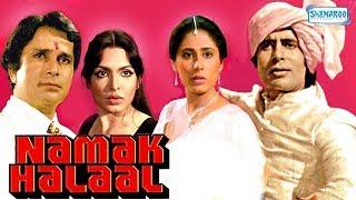 Aaj Rapat Jaaye | Namak Halaal | Covered By Sanya Ji & Khalid | Khalid