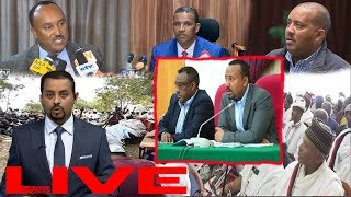 ETHIOPIA Breaking News Today January 17, 2019 [ live ETV ][ EBC live ] Dr Abiy Ahmed