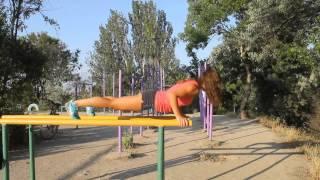 Girl's Street Workout