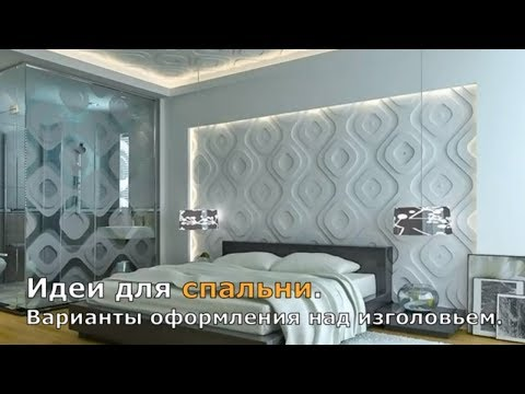 Ремонт в спальне своими руками фото варианты фото