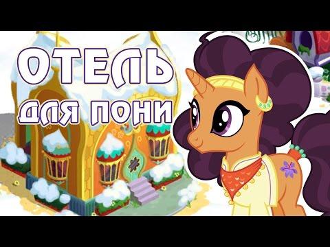 игры от компании ponos
