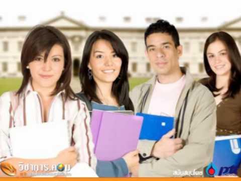 การขอทุนเพื่อศึกษาต่อต่างประเทศ