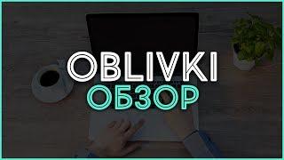 видео Рекламная сеть Traffic.ru » FAQ » Мои рекламные места