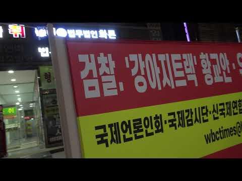 서울남부지검(송삼현 검사장) 큰 축복 받았습니다. 우리 함께 환호합시다. 연호합시다. 우리의 동역자는 남부지검입니다. 같잖은 일개 국회 여기서 끝냅시다