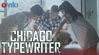 Video Chicago Typewriter - EP14 | Happy Moments With Yoo Ah In, Go Kyung Pyo & Im Soo Jung [Eng Sub] download MP3, 3GP, MP4, WEBM, AVI, FLV April 2018