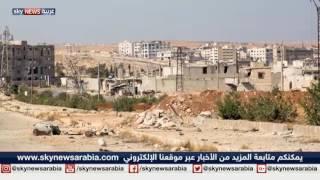 ممرات حلب غير الآمنة