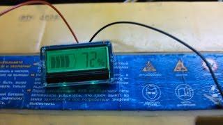 Тестер індикатор ємності акумуляторних батарей з Китаю