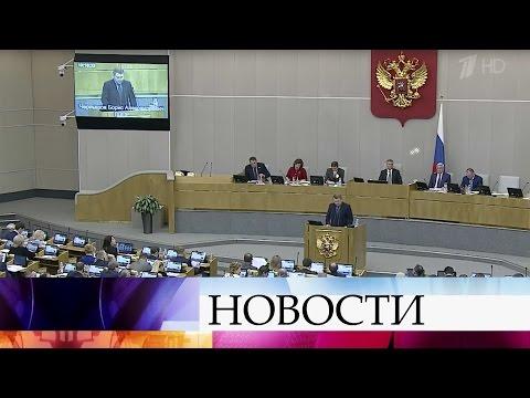 Переводить деньги изРоссии наУкраину теперь можно будеттолько спомощью российских операторов.