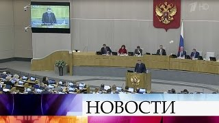 видео ЗХ в РФ. Как ПЕРЕВЕСТИ деньги из РОССИИ на Украину? После отмены Золотой короны.