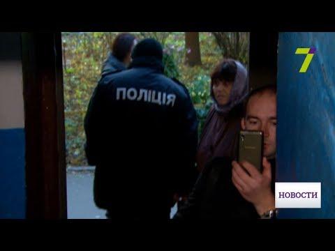 В Одессе из собственной квартиры в халатах и тапочках выгнали семью
