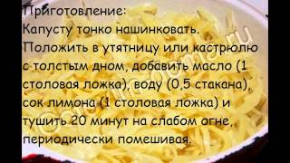Рецепты овощной закуски:Солянка с грибами