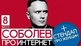 обзор на айфон гнойного мальцева и российское тв