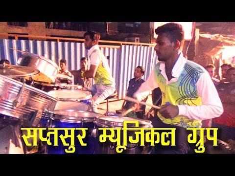 Saptasur Musical Group Thane || Perform || Banjo Party In Mumbai 2018 || Marathi Musical Vlog