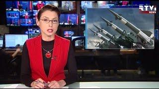 Международные новости RTVi с Лизой Каймин — 7 марта 2017 года
