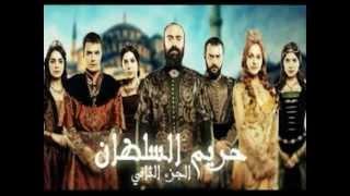 مسلسل حريم السلطان الجزء الثاني الحلقة الاخيرة