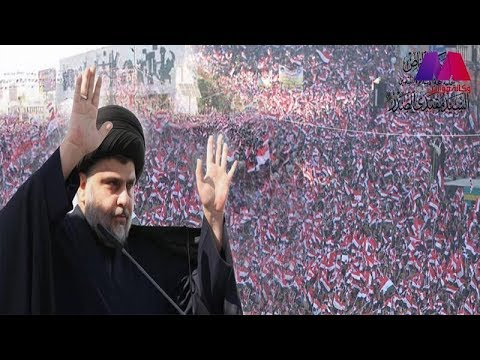 BREAKING NEWS:  Millions Demonstrate in Baghdad | IQD Dinar Currency Exchange RV