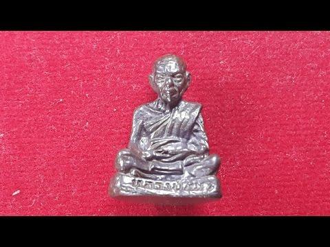 รูปหล่อไตรมาส หลวงปู่ทิม วัดละหารไร่ ปี 2518 จ ระยอง