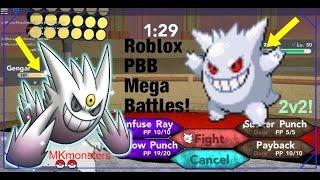 Roblox: Pokemon Brick Bronze: 2v2 with White Mega Gengar!