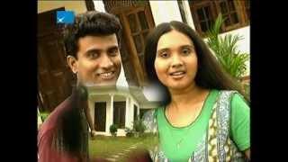 Srana Abhimani Commercial 1999 thumbnail