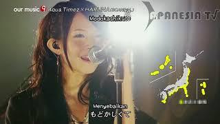 Cover images Aqua Timez x Haruna (SCANDAL) - Alones Sub Indonesia