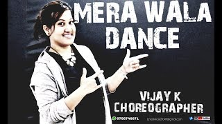 MERA WALA DANCE |COVER DANCE| BOLLYWOOD CHOREOGRAPHY | SIMMBA MOVIE| RANVEER SINGH