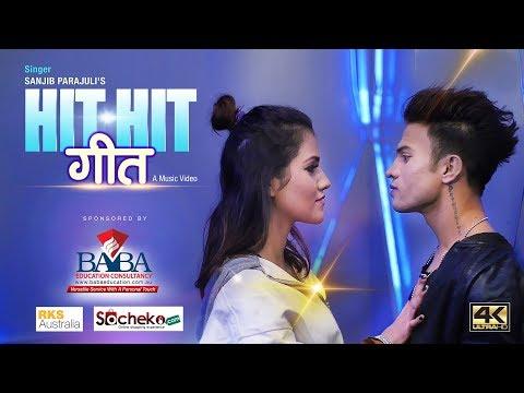Hit Hit Geet || Sanjib Parajuli ft. Rahul Shah || Vibe & Wave -Dance