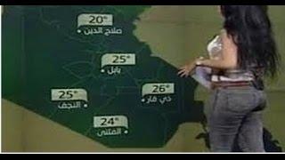 فضيحة إنجي علاء مرة أخرى بملابس ساخنة أثناء تقديمها للنشرة الجوية