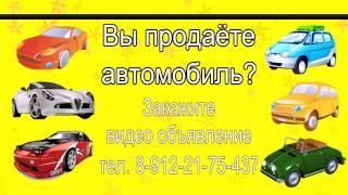 КАНАЛ ВИДЕО ОБЪЯВЛЕНИЯ Куплю Продам Аренда(, 2015-03-26T22:01:04.000Z)