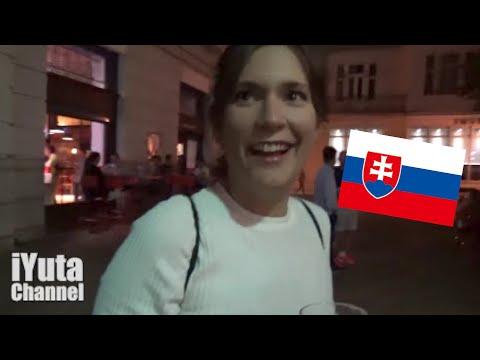 夜デート スロバキア編vlogスロバキア人と邂逅