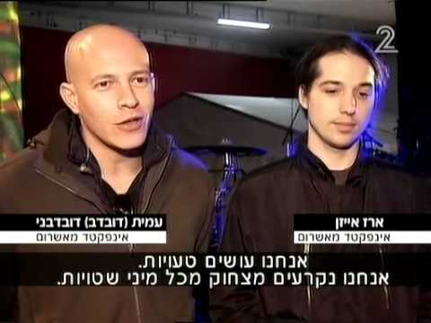 Infected Mushroom - Interview - Jerusalem (Untranslated)