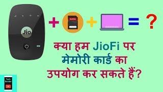JioFi Device As Storage Device ?   Step By Step   Hindi - Transfer Data Over WiFi