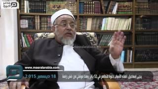 مصر العربية | يحيى إسماعيل: لهذه الأسباب دعونا للتظاهر في 25 يناير وهذا موقفي من  فض رابعة