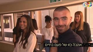 ערב טוב עם גיא פינס עונה 1 פרק 27 | רומי עפרון בהשקה של גליתה