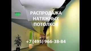 Рассчитать стоимость натяжного потолка(, 2014-08-01T15:11:32.000Z)